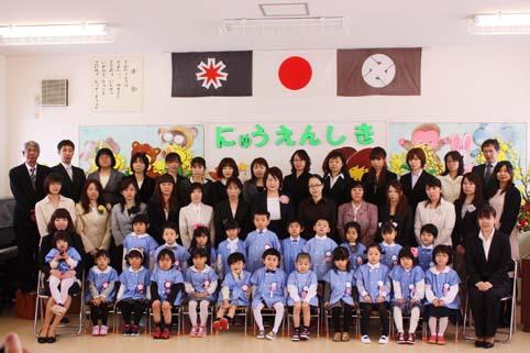 20120409幼稚園入園式 (1)