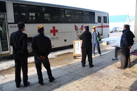 20120410みんなの協力!献血推進活動