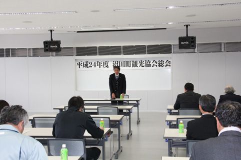 20120423沼田町観光協会総会