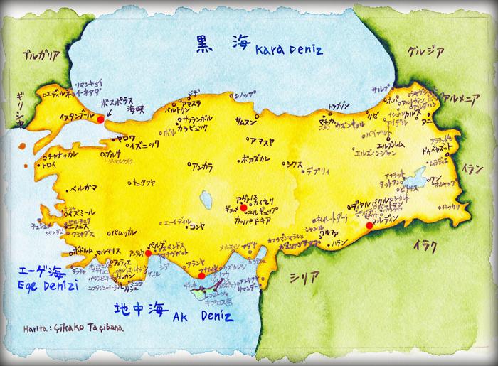 トルコ地図花嫁