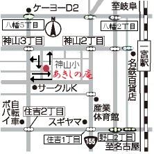 地図_補正