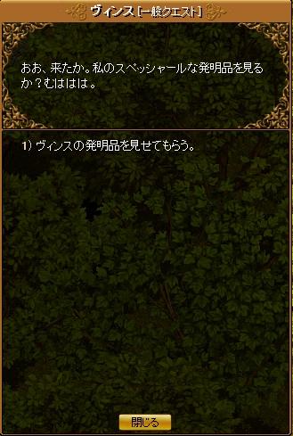 RedStone 11.11.26[99]