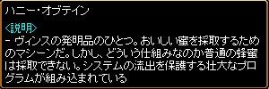 RedStone 11.11.26[100]