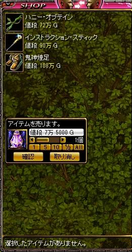 RedStone 11.11.26[102]