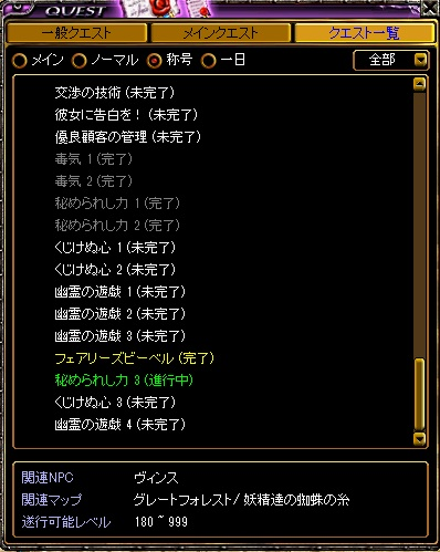 RedStone 11.11.26[01]
