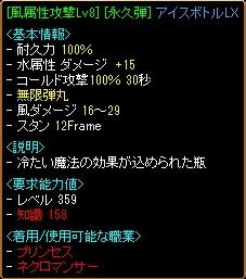 RedStone 11.12.07[00]