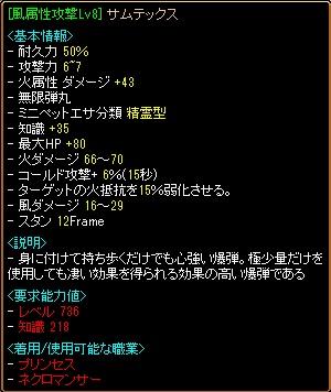 RedStone 11.12.18[07]