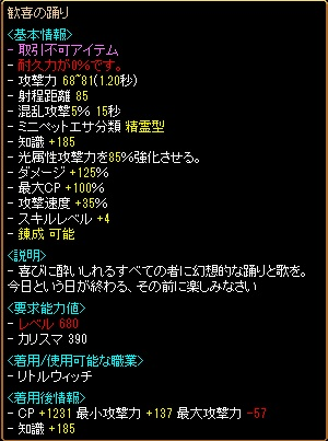 RedStone 12.01.06[04]