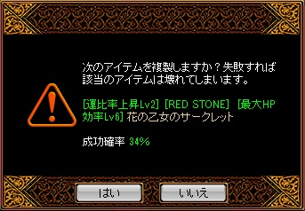 RedStone 12.01.06[01]