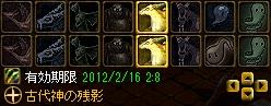 RedStone 12.01.17[01]