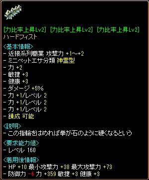RedStone 12.02.11[02]