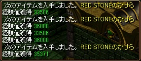 RedStone 12.02.11[01]
