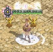 RedStone 12.02.28[01]