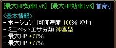 RedStone 12.03.16[05]
