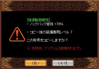 RedStone 12.03.26[03]