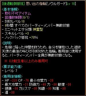 RedStone 12.03.26[04]