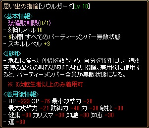 RedStone 12.03.26[02]