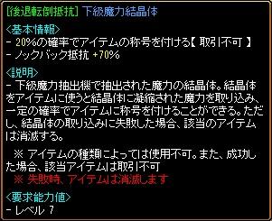 RedStone 12.03.26[01]