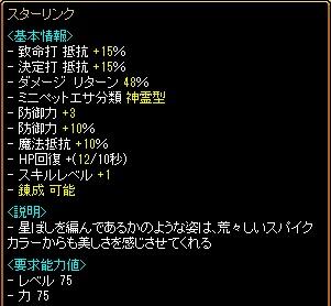 RedStone 12.04.28[04]