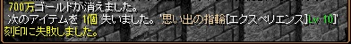 RedStone 12.04.28[00]