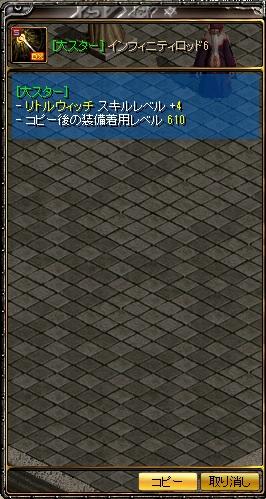 RedStone 12.05.03[02]