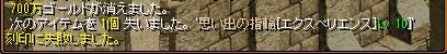 RedStone 12.05.02[03]