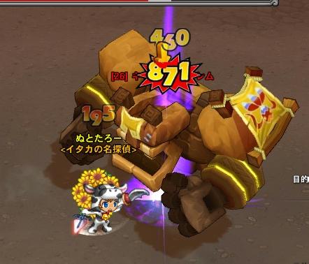 gameclient 2011-09-17 ゴレム