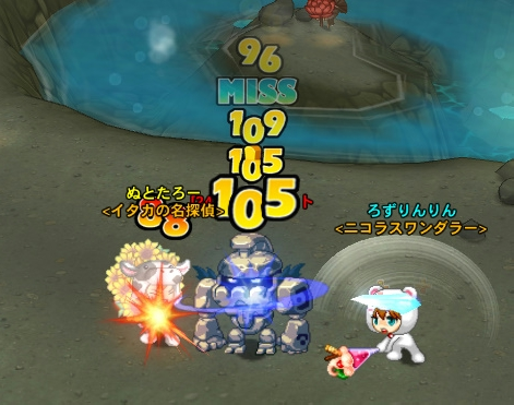 gameclient 2011-09-17 火山中級