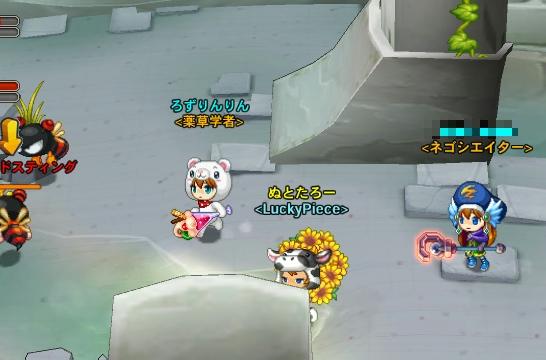 gameclient 2011-09-18 野良