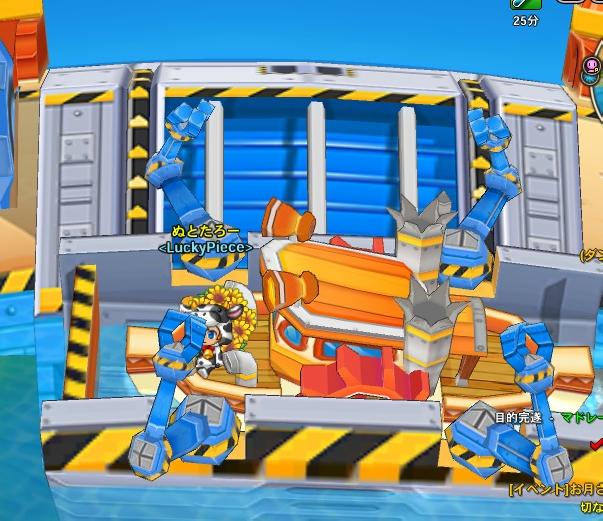 gameclient 2011-09-18 ダム越え