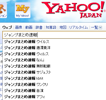 20130311_1.png