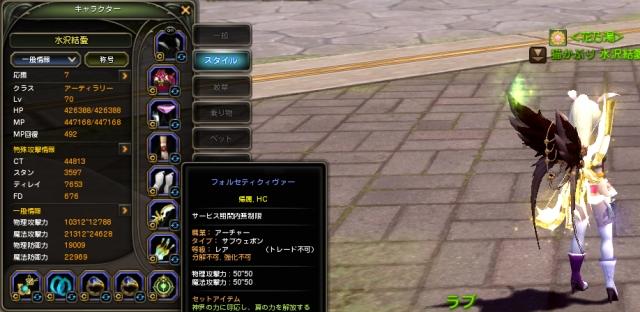 DN 2013-12-12 01-48-55 Thu