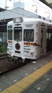 20111011142007.jpg