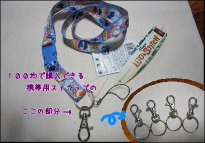 Ha2011090403