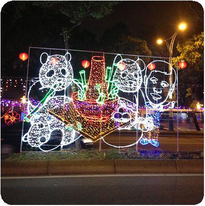2014台北ランタンフェスティバルパンダ電飾