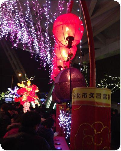 2014台北ランタンフェスティバルライト