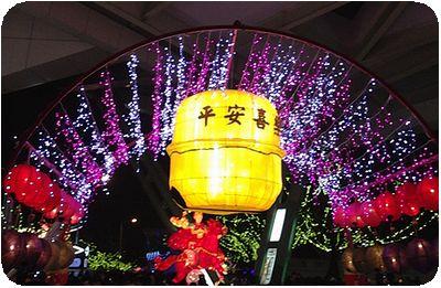 2014台北ランタンフェスティバル願い