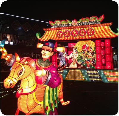 2014台北ランタンフェスティバル台北天后宮