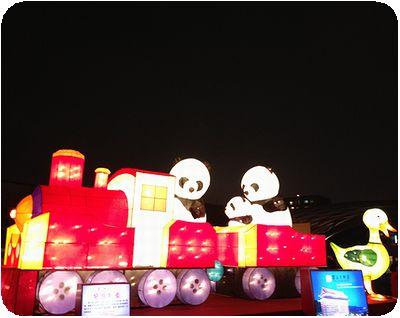 2014台北ランタンフェスティバル電車パンダ