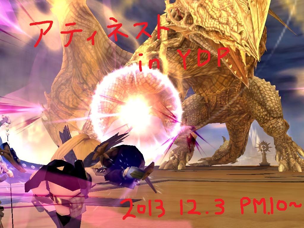 DN 2013-12-01 01-21-11 Sun