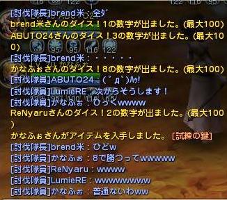 DN 2013-12-01 22-51-02 Sun