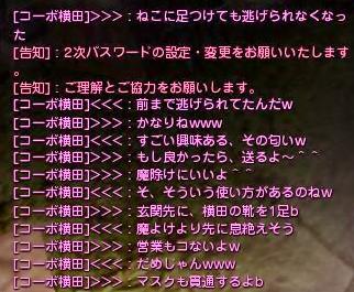 DN 2013-12-16 18-05-23 Mon