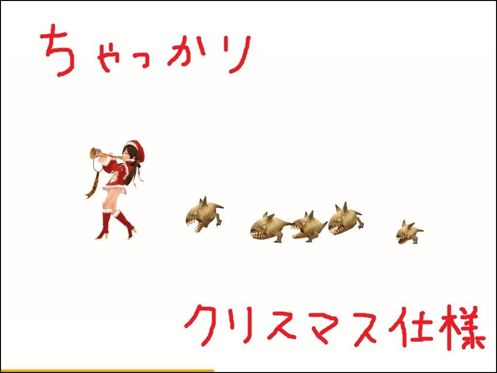 DN 2013-12-19 22-12-47 Thu