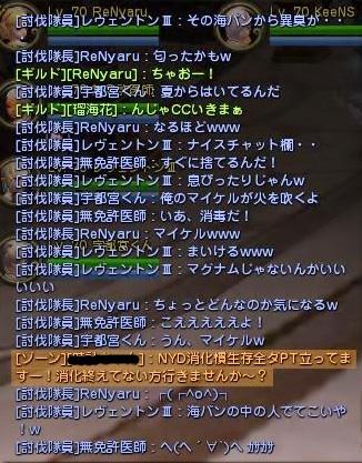 DN 2013-12-26 22-39-32 Thu