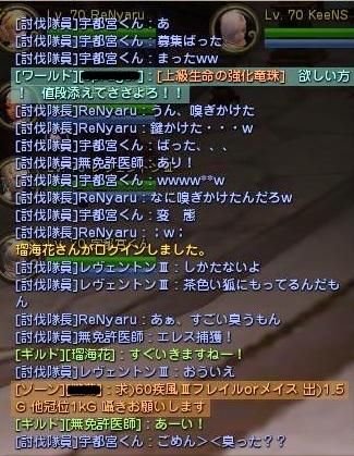 DN 2013-12-26 22-37-53 Thu