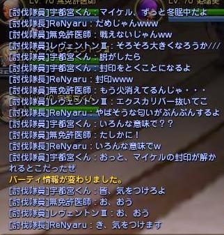 DN 2013-12-26 22-42-07 Thu