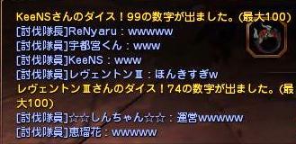 DN 2013-12-27 00-10-44 Fri