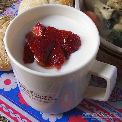 牡蠣と茸のクリームシチュー弁当04