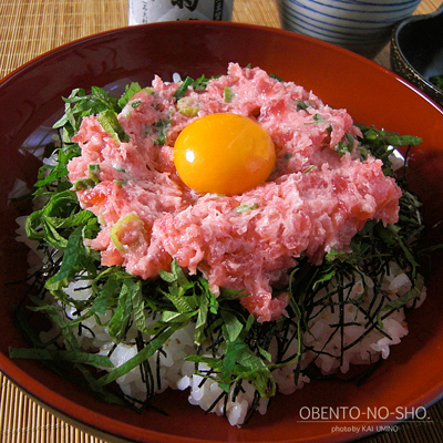 キョーフの味噌汁*おウチご飯03