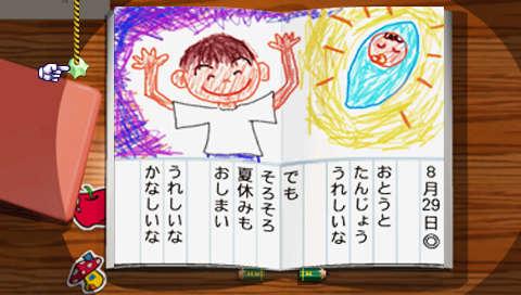 screen20_20120410195344.jpg